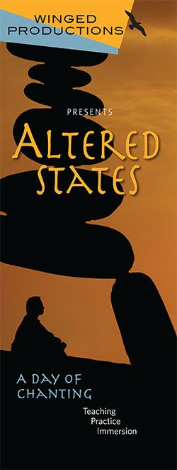 AlteredStates5